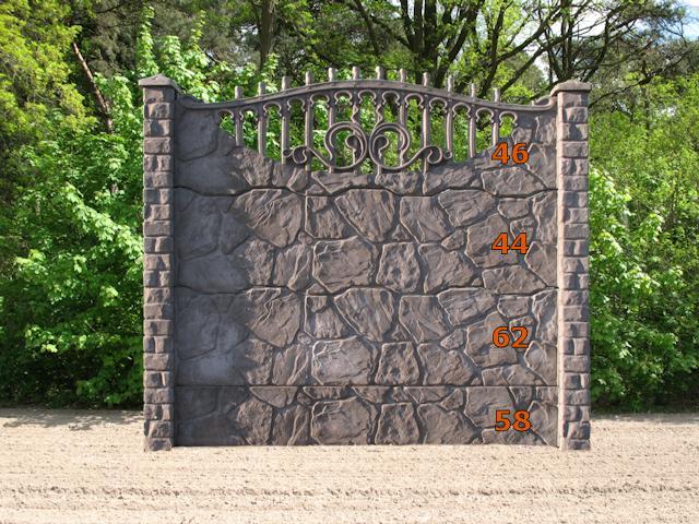 Ogrodzenia Betonowe Brychcy  Leszek,płoty betonowe