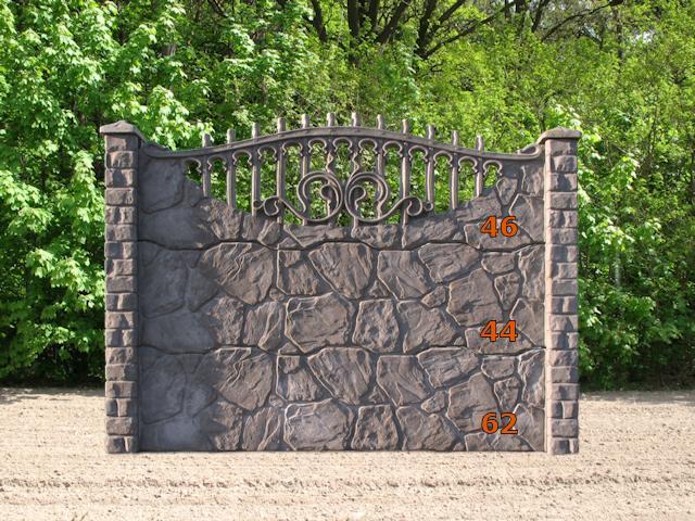 Ogrodzenia Betonowe Brychcy  Leszek,płoty betonowe wielkopolskie